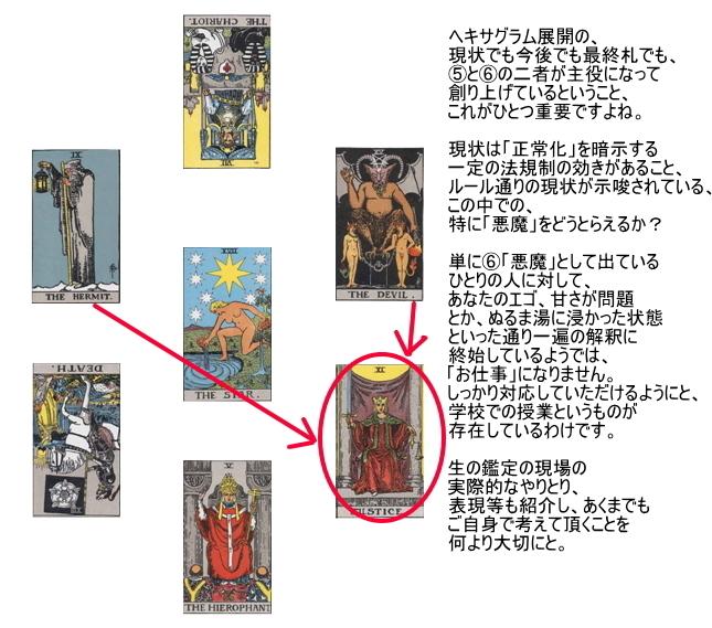image20180912ekikouza00.jpg