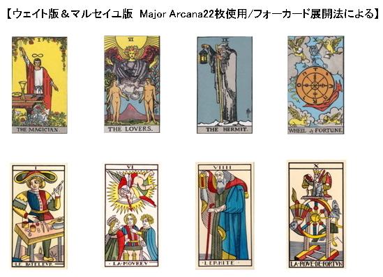 image4cards20180617.jpg