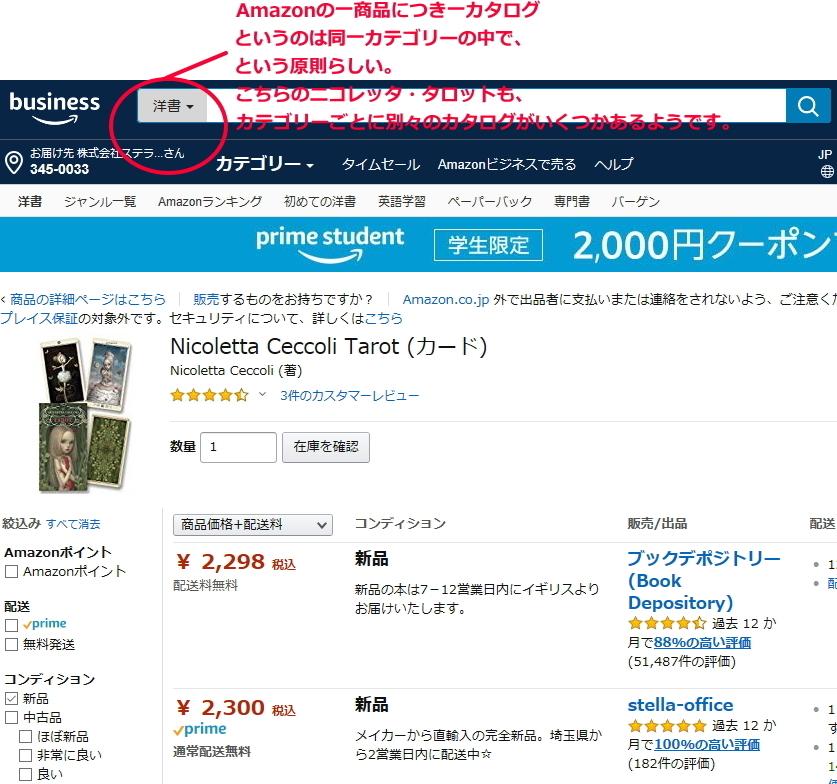 imageAmazon20181126.jpg