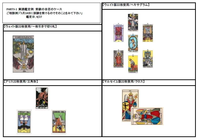 imagep3.jpg