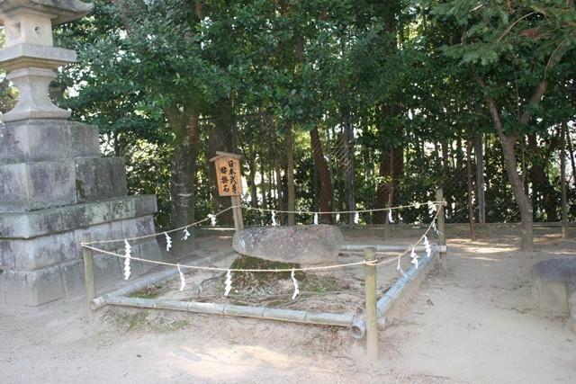 YamatoTakeru2.JPG