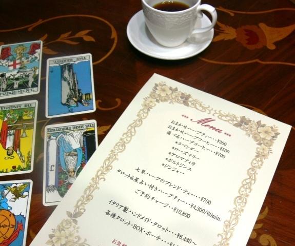cafe-image00.JPG