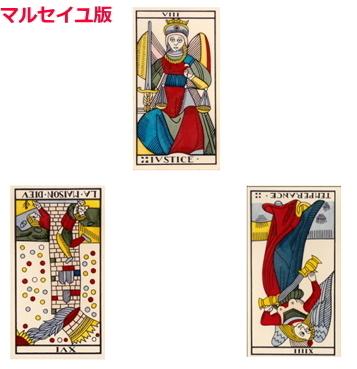 image20181214-m.jpg