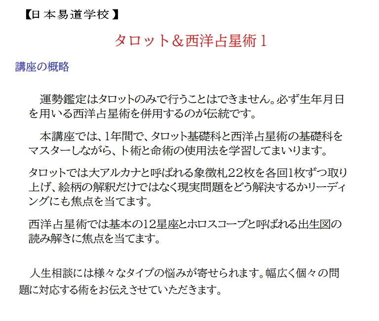 image20190726ekikouza1.jpg