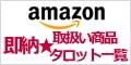 image2019Amazon.jpg