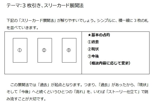 image20210123.jpg