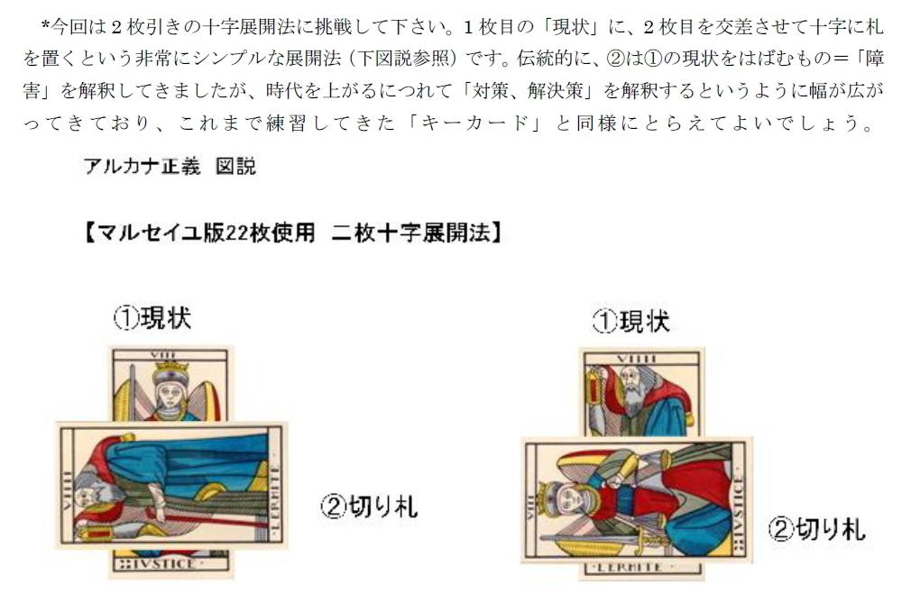 image20210727kouza.jpg