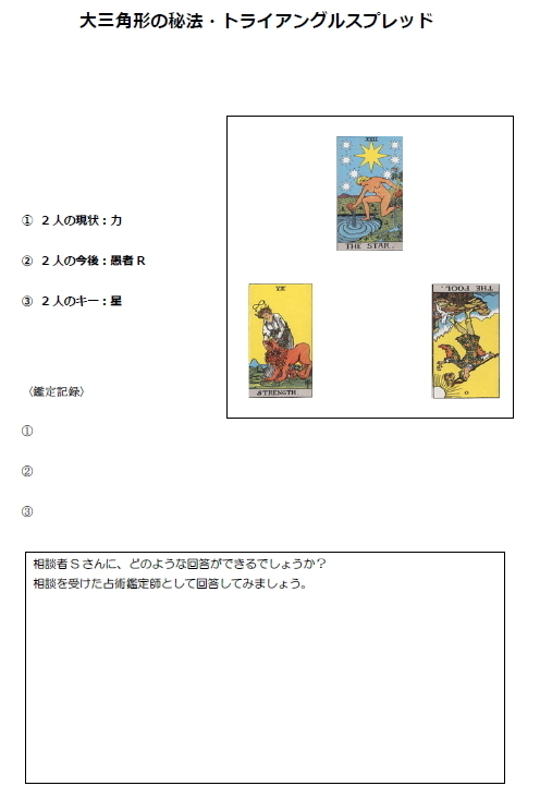 image20211017a.jpg