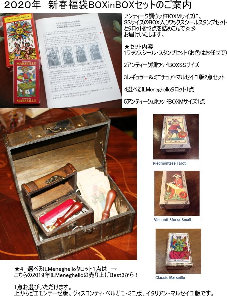 imageFukubukuroa.jpg