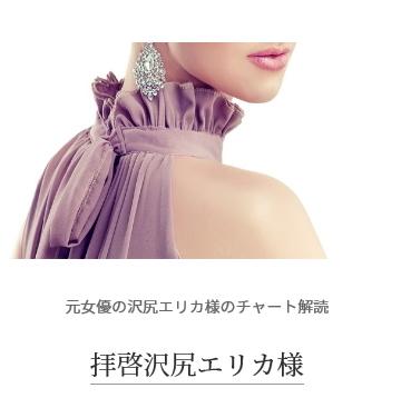 imagemagazine.jpg