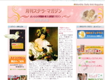 magazineimage201101.jpg