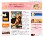 stellamagazine1106imageml.jpg