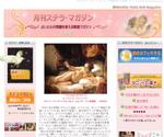 stellamagazine1206imageml.jpg
